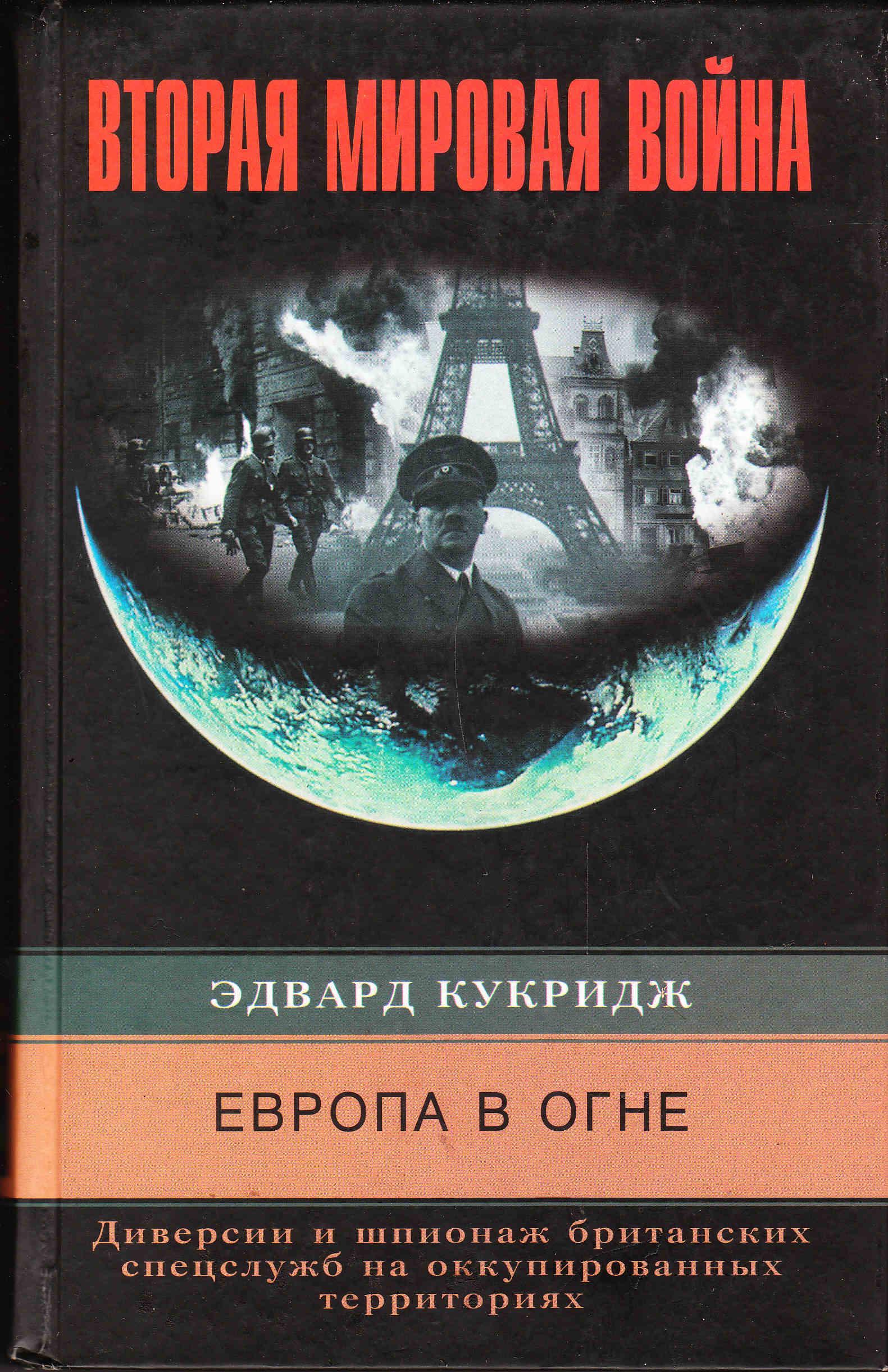 Arnold english word книга